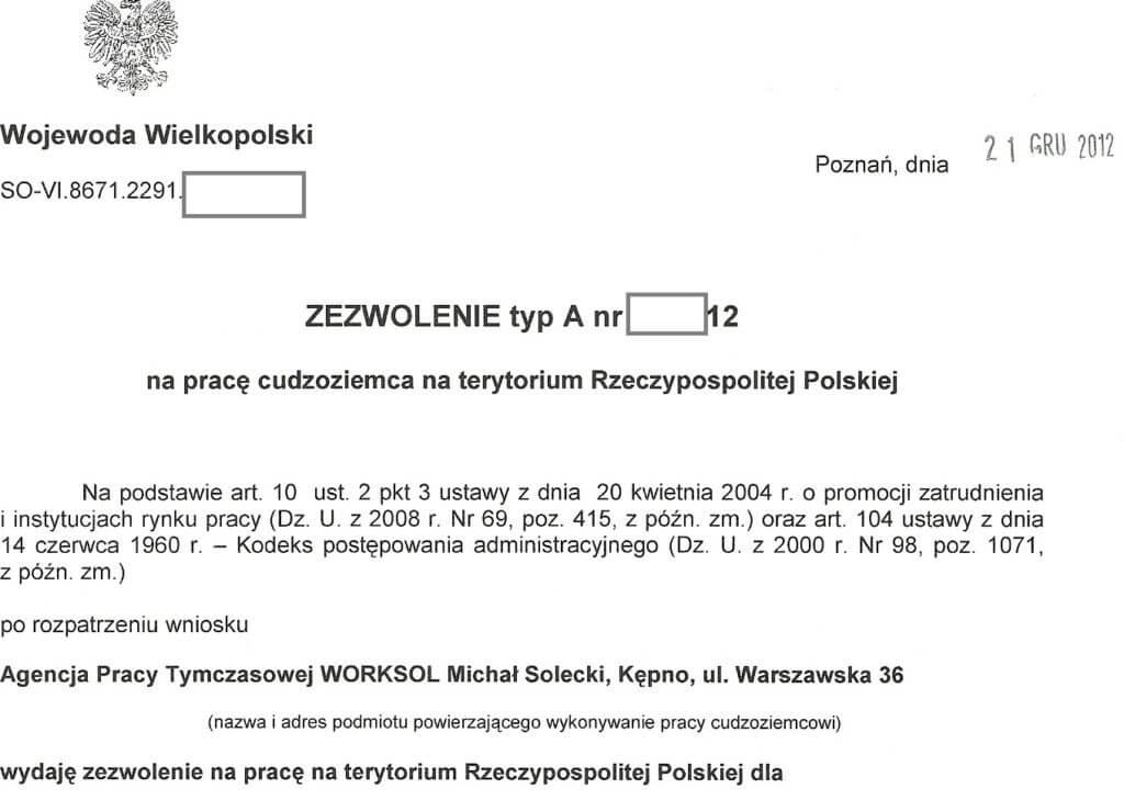 Разрешение на работу в Польше