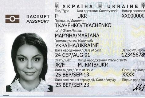 Как работать в Польше на основании биометрического паспорта?