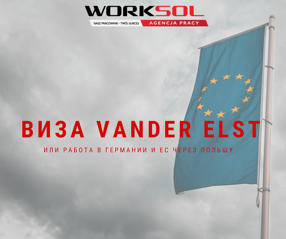 Vander Elst visa or work in Germany and the EU through Poland