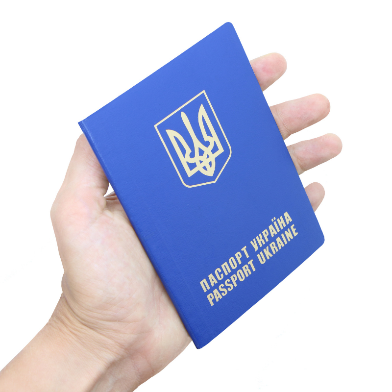 Od 09.09.2021 obywatele Ukrainy posiadający paszport biometryczny będą mogli wjechać do Polski bez ograniczeń!